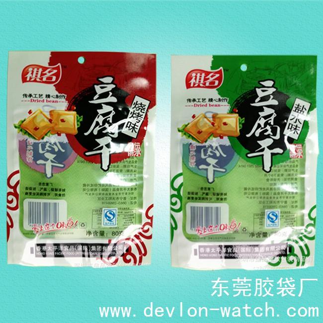 食品耐高温真空包装袋(豆干包装袋)