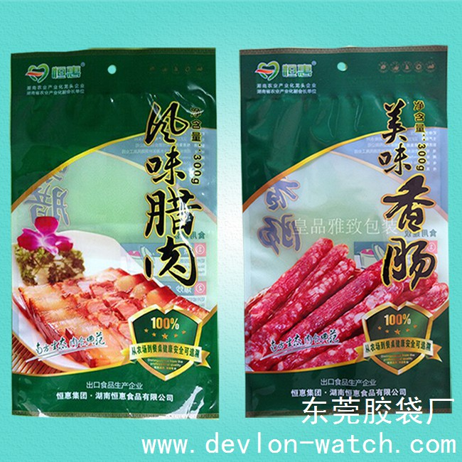 抽真空包装袋(肉制品包装袋)