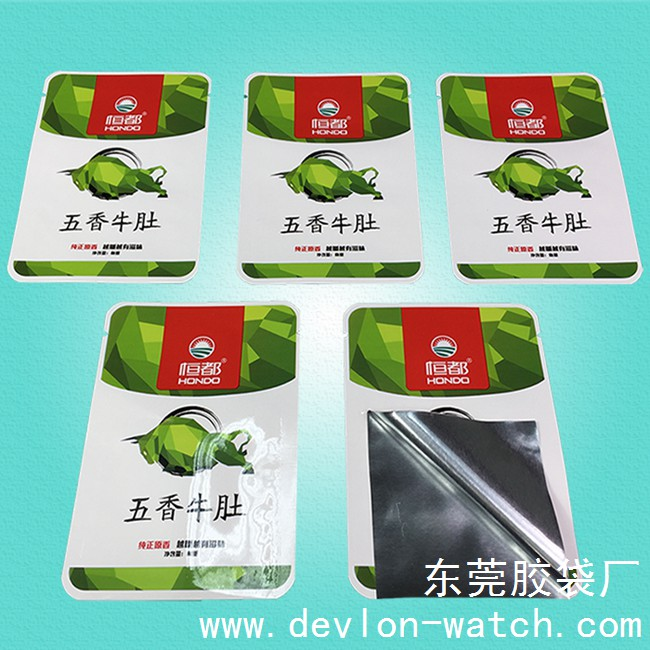 纯铝箔复合包装袋(高温牛肉包装袋)