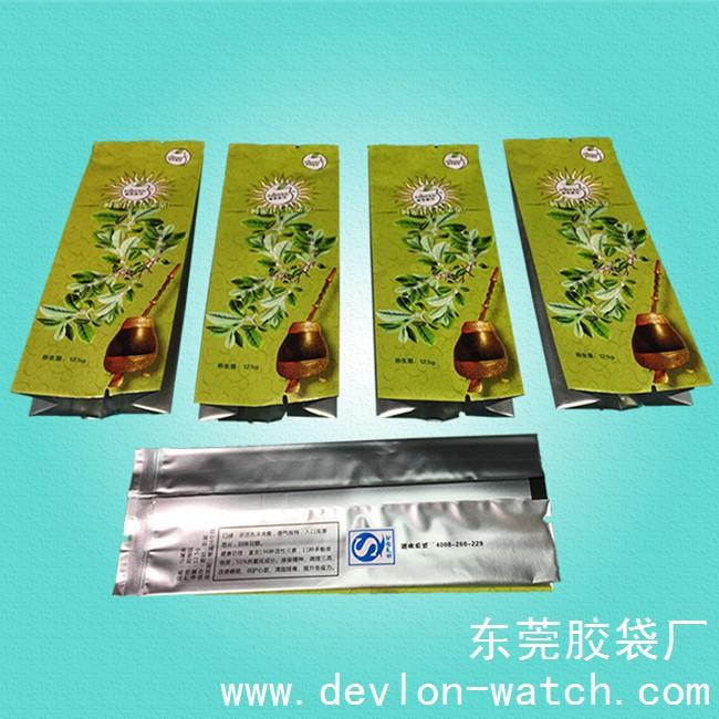 铝箔彩印袋(小茶叶包装袋)