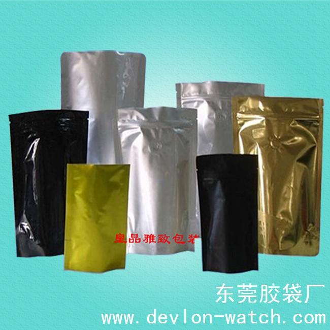 铝箔自封自立袋(通用食品包装袋)
