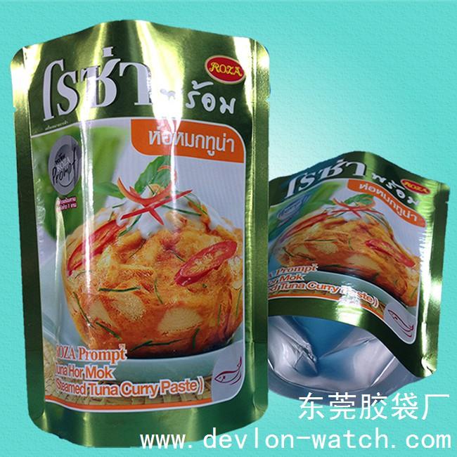 休闲食品包装袋(铝箔自立包装袋)