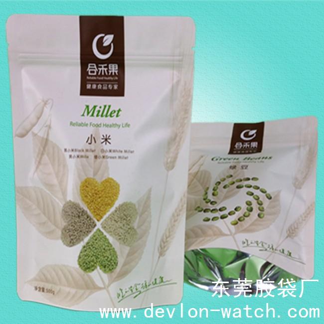 绿豆包装袋(自封自立拉链包装袋)