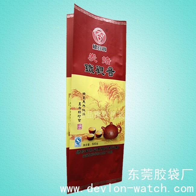 茶叶内包装袋(四边封包装袋)