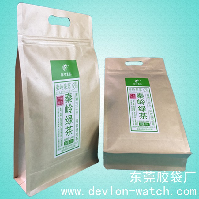 茶叶包装袋(八边封加底拉链包装袋)