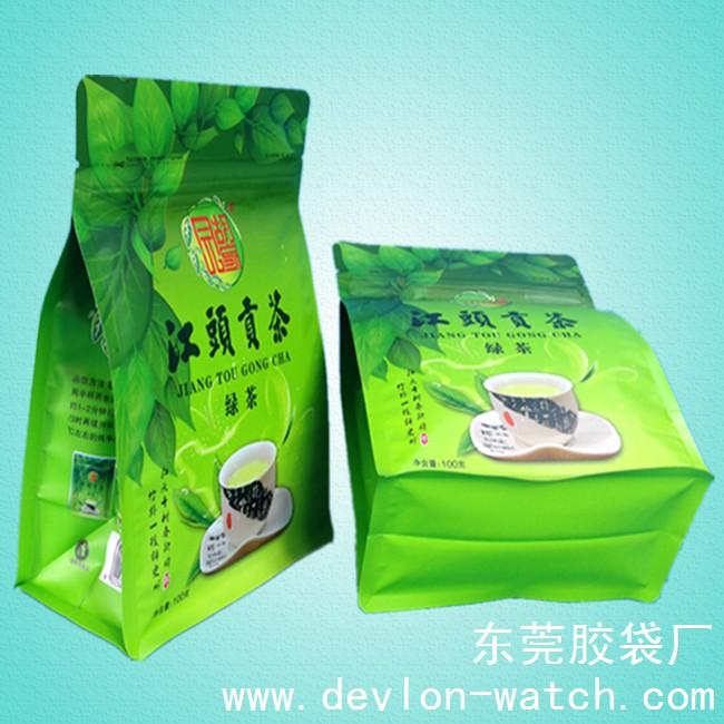 绿茶茶叶包装袋(八边封加底拉链包装袋)