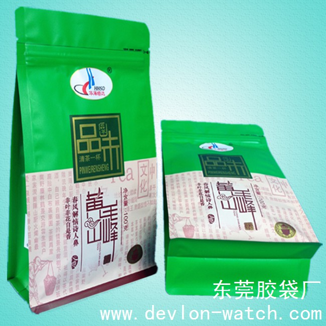 毛尖茶叶包装袋(八边封方底拉链包装袋)