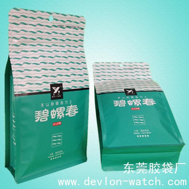 碧螺春茶叶包装袋(八边封加底拉链包装袋)
