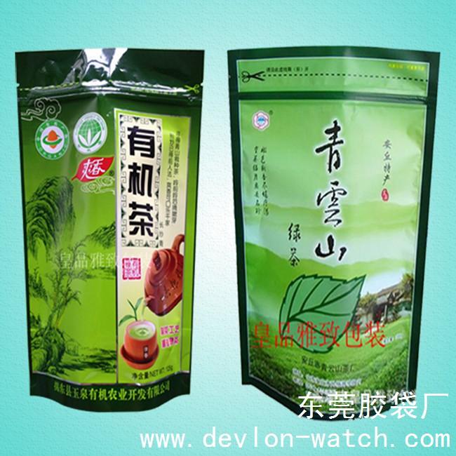 绿茶叶包装袋(自立拉链包装袋)