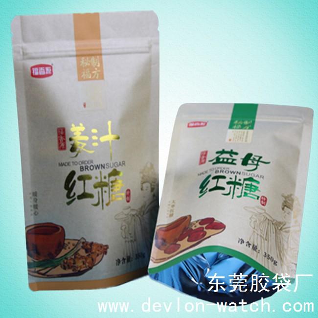 红糖包装袋(自立拉链纸塑复合包装袋)