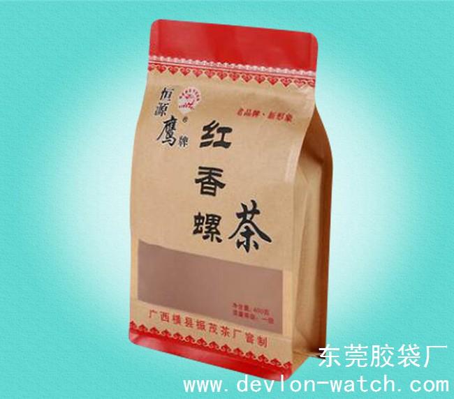 茶叶八边封纸塑复合平底拉链袋