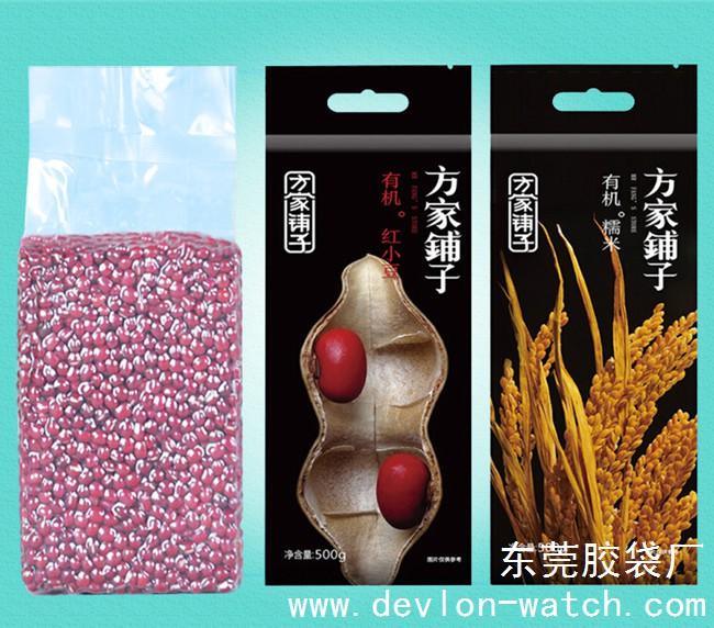 真空米砖五谷杂粮包装袋