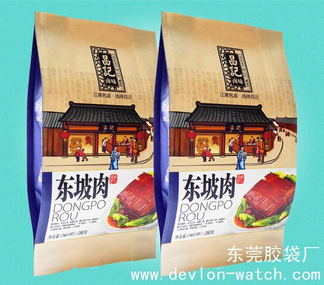 牛皮纸肉制品包装袋