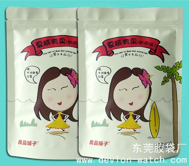 坚果食品包装袋