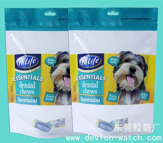 自封自立宠物食品包装袋