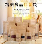 食品包装袋规格尺寸有哪些?常见食品袋材质型号参考标准